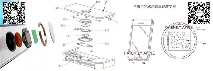 苹果电容式传感器封装专利