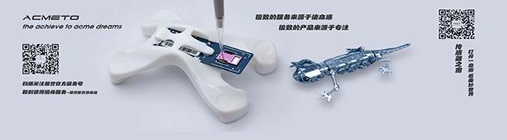 深圳市展誉传感器科技有限公司智能传感器研究