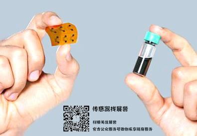 德科学家使用碳纳米管研发气敏传感器