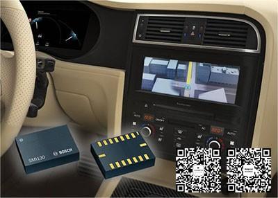 博世新型组合惯性传感器SMI130
