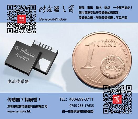 电流传感器将走向微型化、数字化
