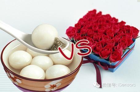 深圳市展誉传感器科技有限公司祝各位朋友元宵节快乐